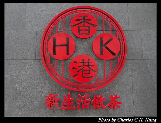 香港香港_002.jpg