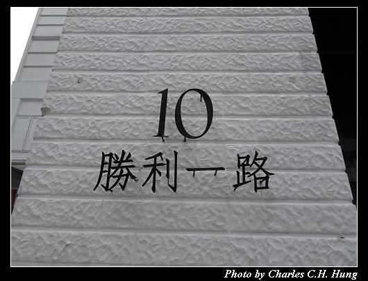 香港香港_003.jpg