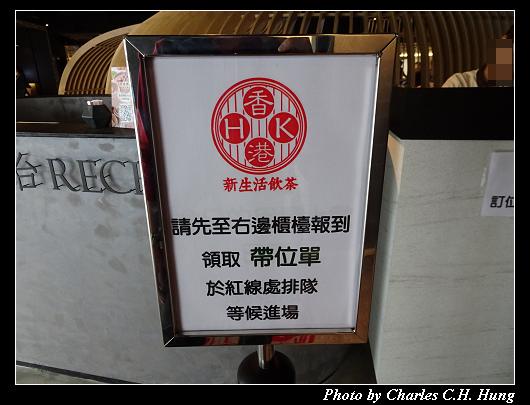 香港香港_007.jpg
