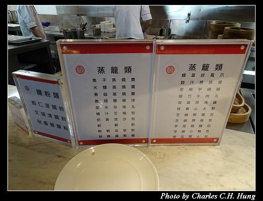 香港香港_011.jpg