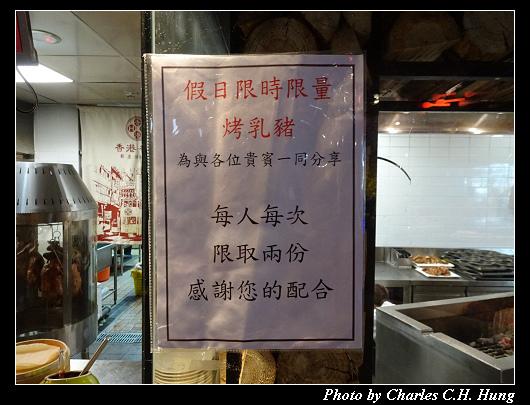 香港香港_013.jpg