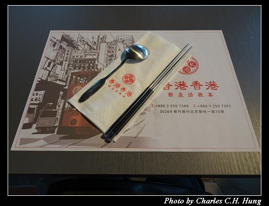 香港香港_014.jpg