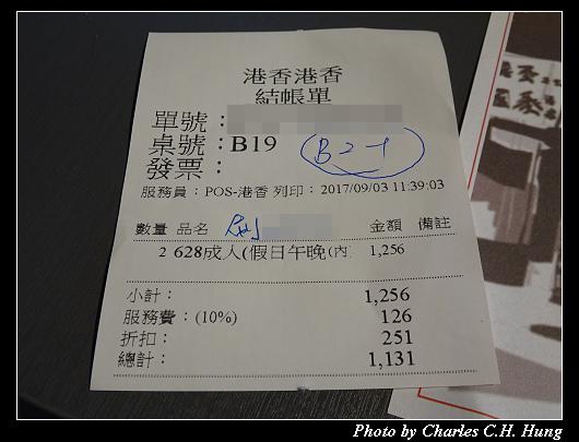 香港香港_087.jpg