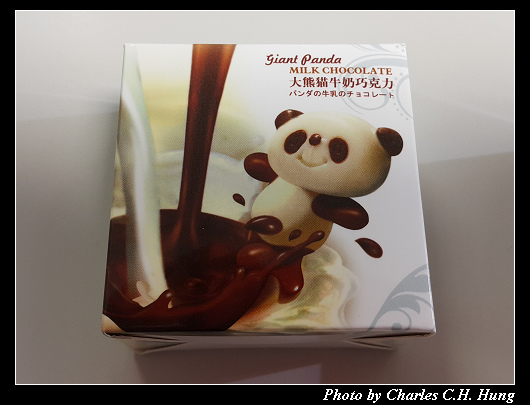 大熊貓牛奶巧克力_002.jpg