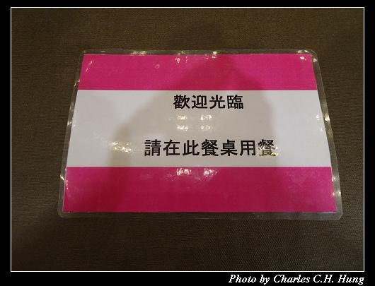 浅間_004.jpg