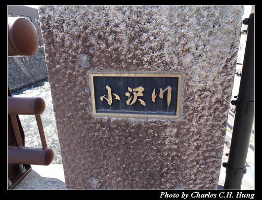 海老屋_051.jpg