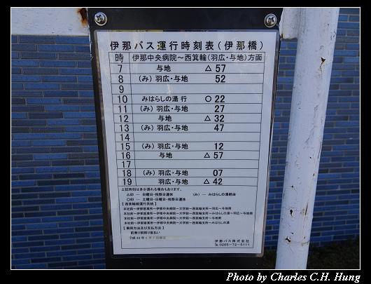 海老屋_057.jpg