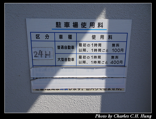 海老屋_058.jpg