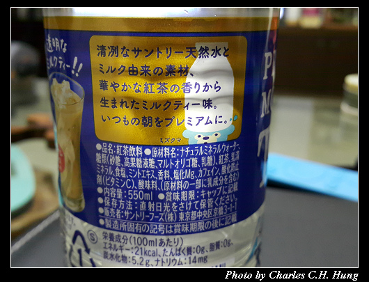 透明奶茶_006.jpg