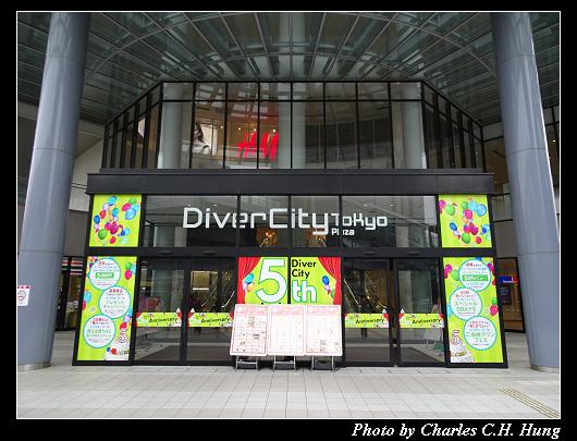 DiverCity_001.jpg