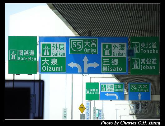 公路_006.jpg