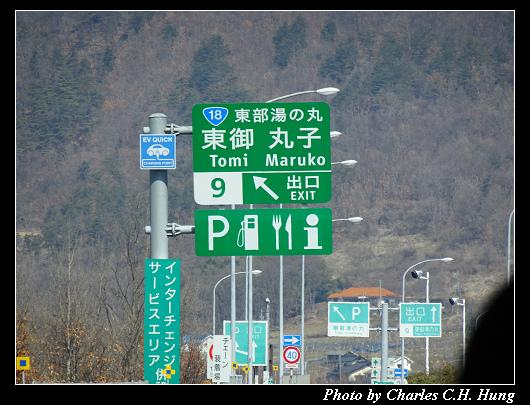 公路_016.jpg