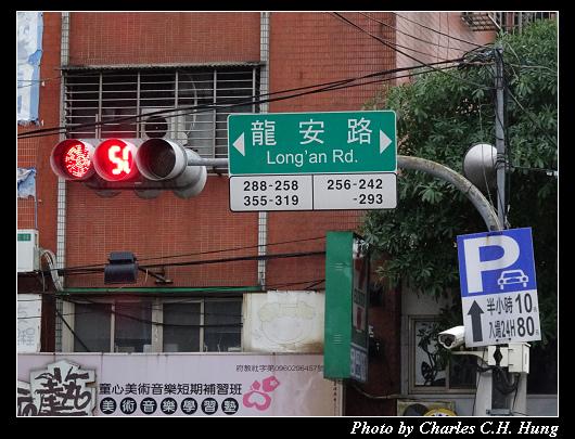 香雞城_002.jpg