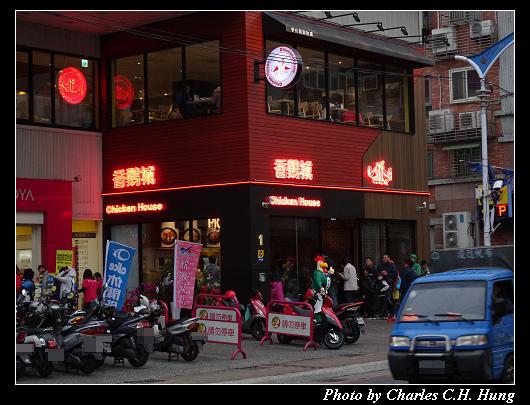 香雞城_004.jpg