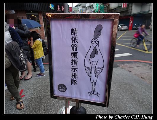 香雞城_008.jpg