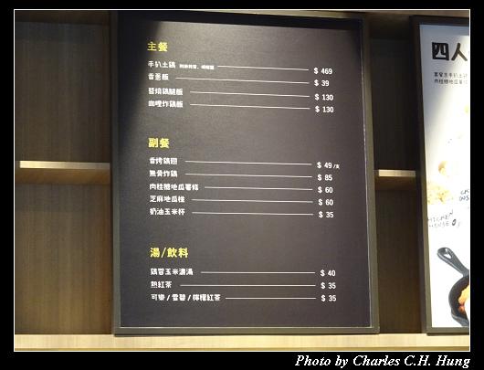 香雞城_010.jpg