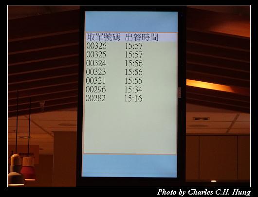 香雞城_017.jpg