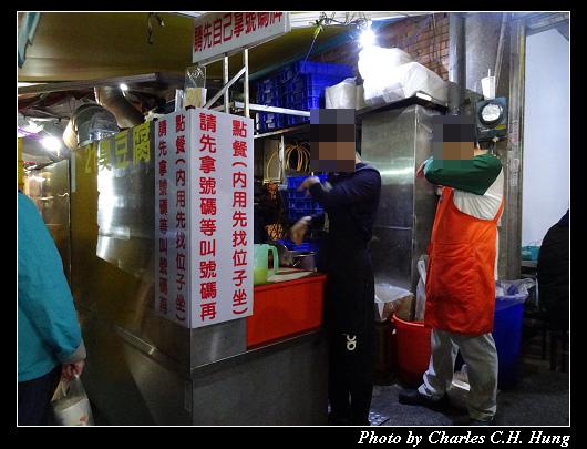 臭豆腐_003.jpg