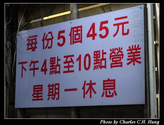臭豆腐_002.jpg