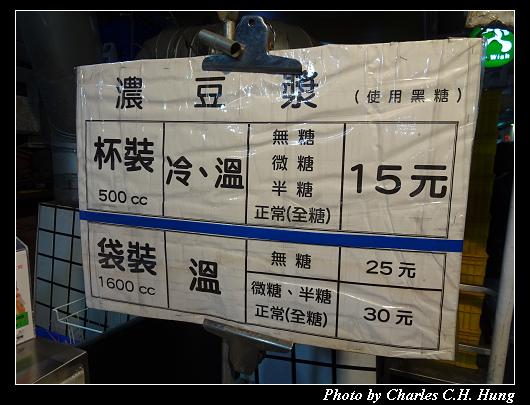 臭豆腐_012.jpg