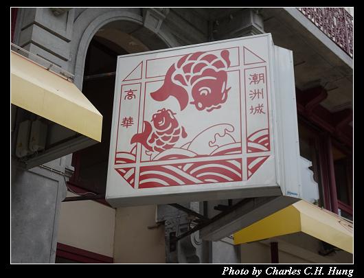潮州城_003.jpg