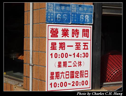 日勝_003.jpg