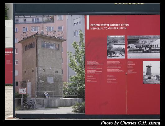 柏林圍牆_062.jpg