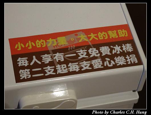 鍋日子_008.jpg