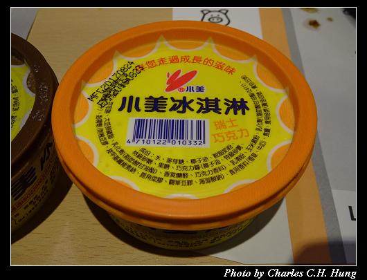 鍋日子_040.jpg