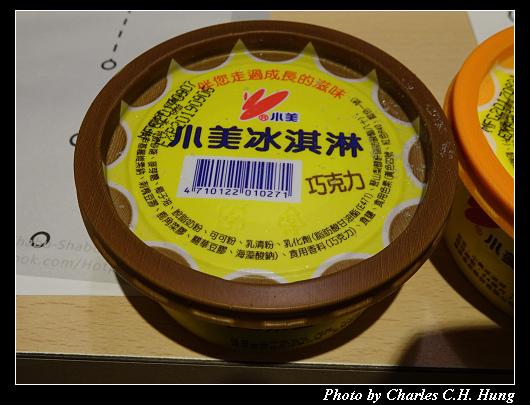 鍋日子_042.jpg