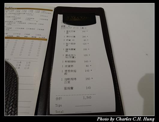 阿基師_032.jpg