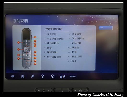 BR-116_053.jpg