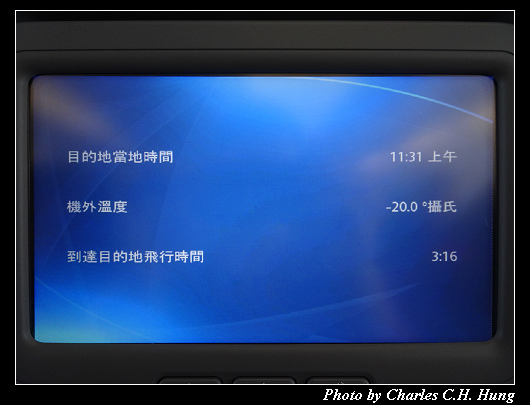 BR-116_075.jpg