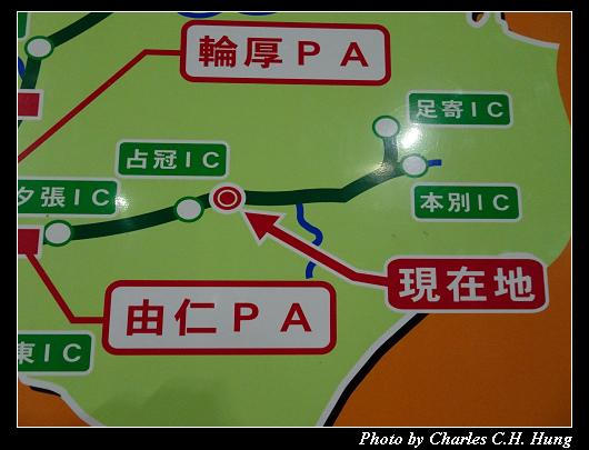 占冠PA_004.jpg