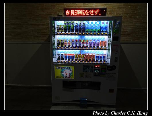 占冠PA_005.jpg