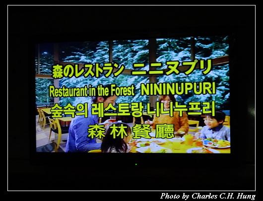 森林餐廳_002.jpg