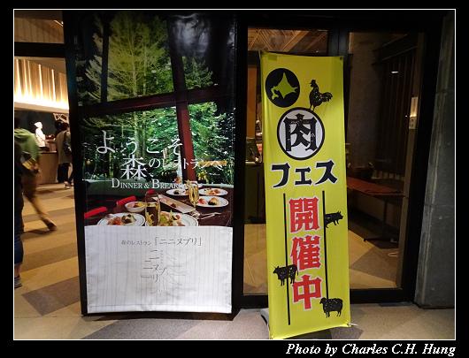 森林餐廳_008.jpg