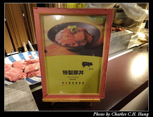 森林餐廳_016.jpg
