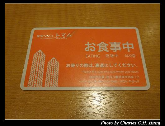 森林餐廳_025.jpg