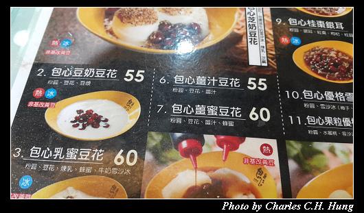 包心粉圓_004.jpg
