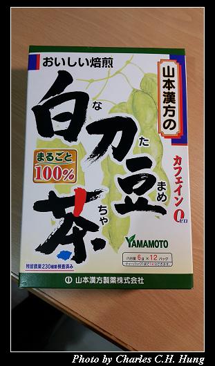 白刀豆茶_001.jpg