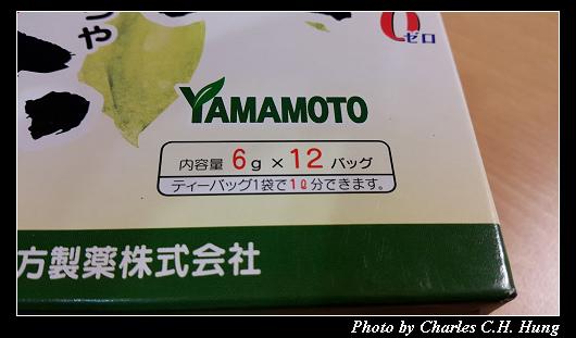 白刀豆茶_002.jpg