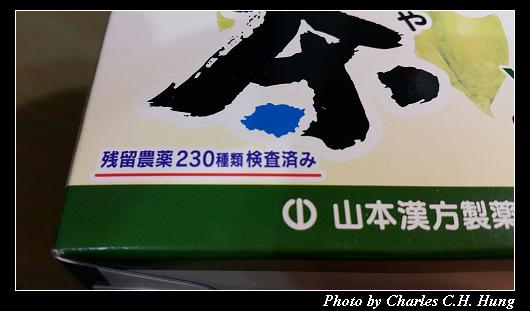 白刀豆茶_003.jpg