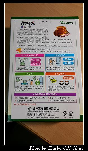 白刀豆茶_004.jpg