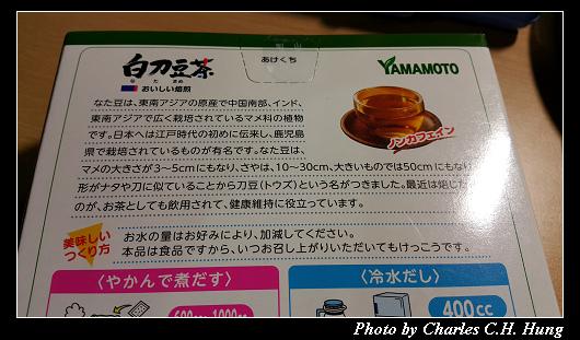 白刀豆茶_005.jpg
