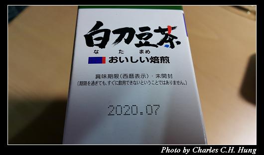 白刀豆茶_010.jpg