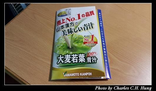 白刀豆茶_017.jpg