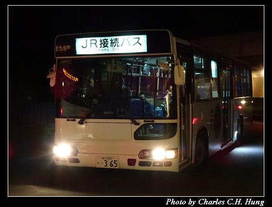 星野度假村_011.jpg