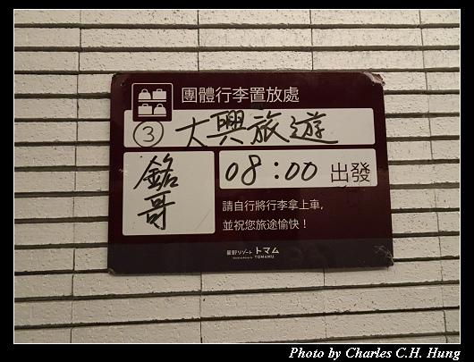 星野度假村_016.jpg