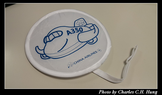 Q版A350_003.jpg